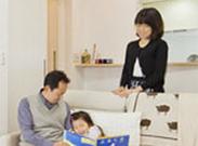 健康的に暮らす家族