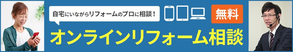 online_banner_pc_m